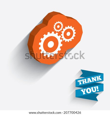 Cog settings sign icon. Cogwheel gear mechanism symbol. White icon on orange 3D piece of wall. Carved in stone with long flat shadow. Vector
