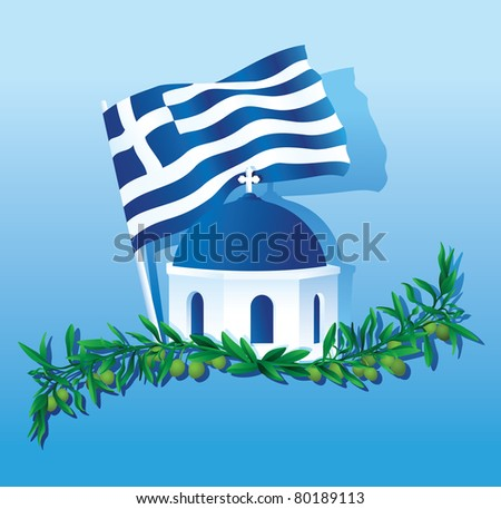 Collage of Greek Chapel Dome Over Flag of Greece With Olive Branches - stock vector