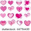 collection heart vector - stock vector
