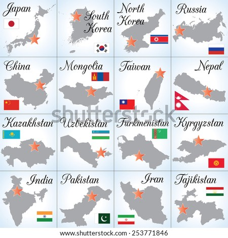 Collection of Asian countries. Sixteen separate illustrations (icons). Easy to edit. - stock vector