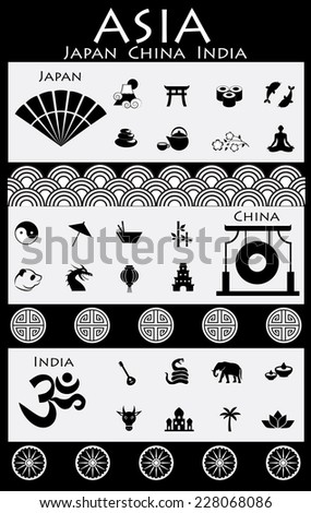 Collection of Asian icons. China, Japan, India. Vector art. - stock vector