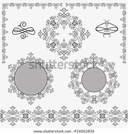 Collection of beautiful napkins , laced ribbons , decorative corners. Stylish design . Vector illustration .  - stock vector