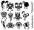 Collection of cartoon funny shamans and spirits silhouettes - stock vector