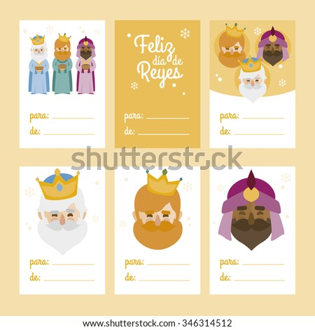Collection of 6 Christmas card templates. Vector illustration. Template for Greeting Scrap booking, Congratulations, Invitations. Yellow. Happy Epiphany written in Spanish - stock vector