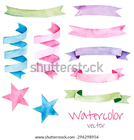 Collection of colorful ribbons for your design. Vector watercolor set.  - stock vector