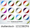 Collection of corner ribbons - stock vector