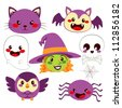 Collection of cute funny Halloween design elements - stock vector