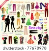Collection of designer fashion clothing for scrap-booking. Sweet decorative sticker set for scrap-booking art to download - stock vector