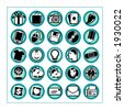 Collection of 25 different useful icons #3 - Version 1. Please check other versions and sets. - stock vector