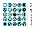 Collection of 25 different useful icons #2 - Version 1. Please check other versions and sets. - stock photo