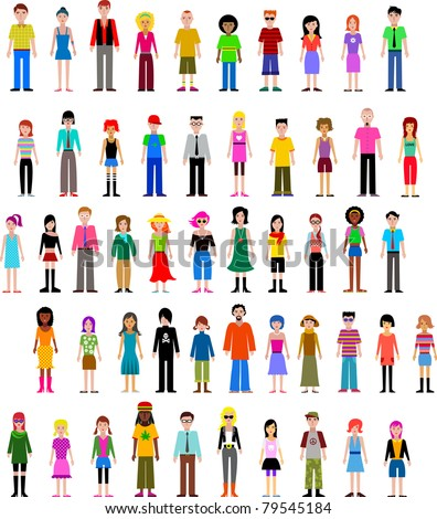 collection of different vector people - stock vector