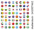 Collection of flag button design. Vector design. - stock photo