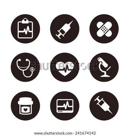 Collection of flat vector medical icons - stock vector