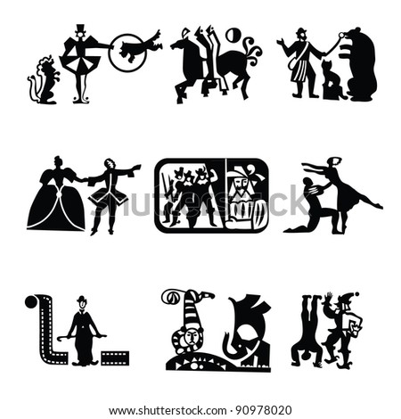 Collection of icons - the art of theater, cinema, circus, ballet. Vector symbols. - stock vector
