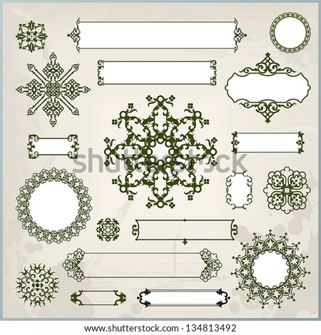 collection of ornaments and page decoration - stock vector
