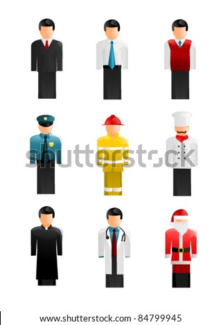 Collection of people icons - stock vector
