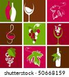 Collection of retro wine icons - stock vector