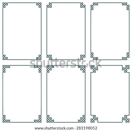 Collection of six celtic frames, vector illustration - stock vector