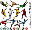 collection of soccer players in different positions (vector); - stock vector