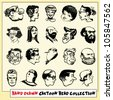 Collection of twenty hand drawn cartoon heads in black, isolated on light yellow background (3) - stock