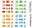 Collection of vector arrows - stock vector