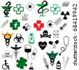 Collection  of Vector Medical Symbols - stock vector
