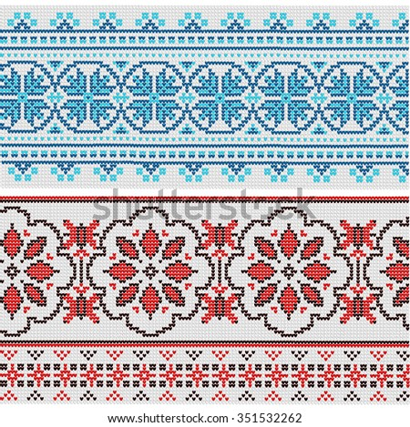Collection of vegetative ornaments in the Ukrainian style - stock vector