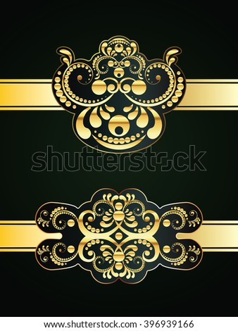 Collection of vintage decorative golden floral ornaments on dark background.