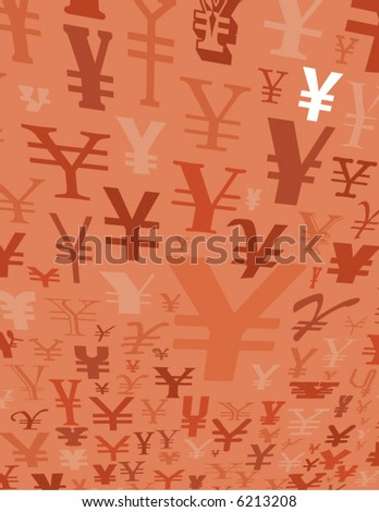 collection of yen currency symbols moving from top to bottom - stock vector