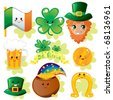 Collection set of miscellaneous St Patrick's day holiday elements - stock vector