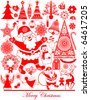 Collection Stylized Christmas Icons And Elements, Isolated On White Background, Vector Illustration - stock vector