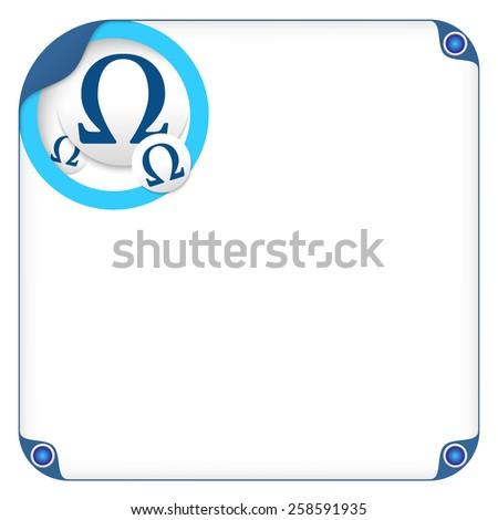 Color Box Entering Text Omega Symbol Stock Vector 258591935