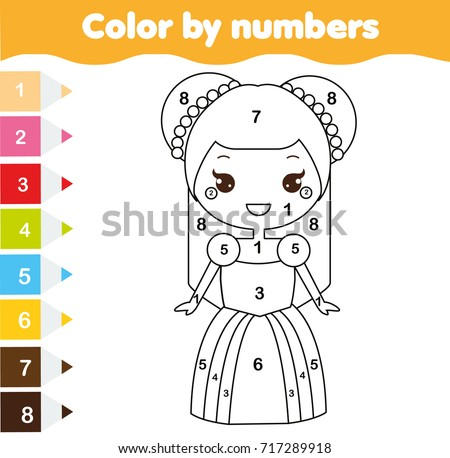 Color By Numbers Educational Children Game Stock Vector 717289918 ...