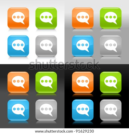 Color glossy web internet button with chat room sign. Rounded square icon with shadow and reflection on four background. This vector saved in 8 eps. Do not contain effects and transparency - stock vector