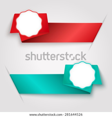 Color ribbon tags with copy space vector template. - stock vector
