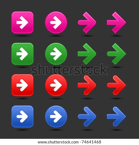 Colored satined smooth arrow sign web 2.0 button with drop shadow on gray - stock vector