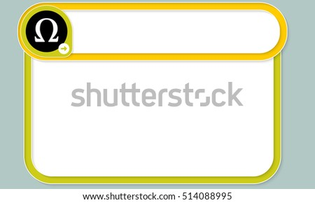 Colored Text Frames Your Text Omega Stock Vector 514088995