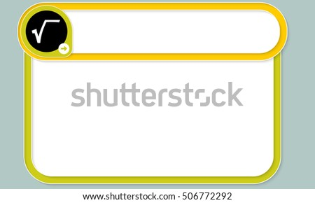 Colored Text Frames Your Text Square Stock Vector 506772292