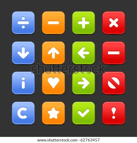 Colored web 2.0 buttons with navigation icon. Smooth satined rounded square shapes with shadow on gray background - stock vector