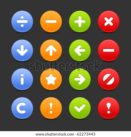 Colored web 2.0 buttons with navigations icon. Smooth satined round shapes with shadow on gray background - stock vector