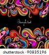 Colorful abstract hand-drawn pattern, waves background. - stock vector