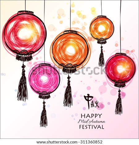 Colorful and bright Oriental Lanterns. Happy Mid Autumn Festival Background.  Mid Autumn Festival (Chuseok). Happy New Year background. Vector illustration
