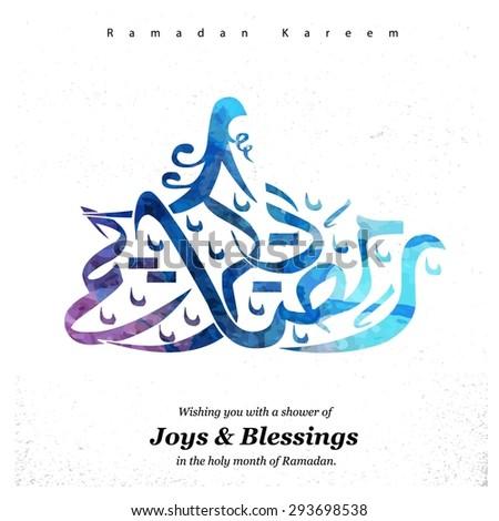 Colorful arabic greeting word ramadan kareem stock vector royalty colorful arabic greeting word ramadan kareem calligraphy m4hsunfo