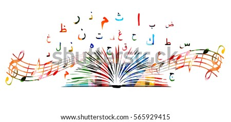Colorful book music notes arabic islamic stock vector 565929415 colorful book with music notes and arabic islamic calligraphy symbols isolated arabic alphabet text with stopboris Images
