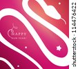 Colorful Card with snake. 2013 new year. Vector Illustration. - stock photo