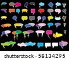 colorful Comics Word and Thought Bubbles, VECTOR - stock vector