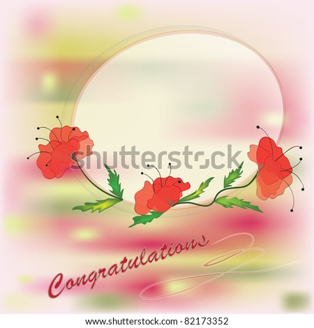 Colorful congratulation oval card with poppies