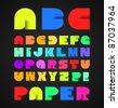 Colorful Decorative Vector Alphabet - stock vector
