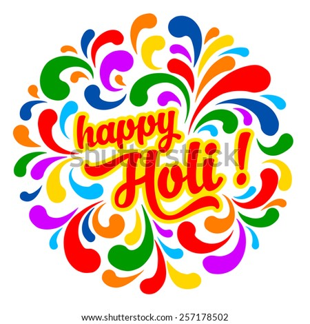 Colorful festive Holi splash abstract background with Holi lettering. Indian traditional festival greeting card, banner, template design. - stock vector