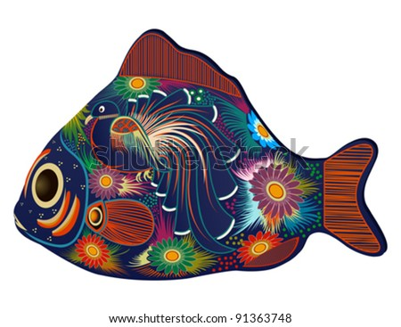 Colorful fish - stock vector